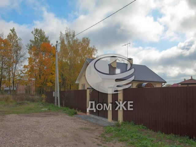 http://www.domge.ru/big_foto_1412079229_1